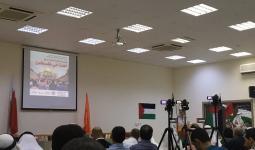 ندوات في البحرين ومصر نُصرةً للأقصى ومُحاربة التطبيع مع الكيان الصهيوني