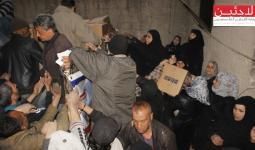 سوء الإدارة يعرقل سير توزيع مساعدات