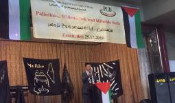 التجمّع الفلسطيني في ألمانيا يستعد لعقد مؤتمره