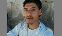 نائل عبد الرحيم