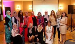 طالبات ومدرسين فلسطينيين في المؤتمر الدولي الخامس لمؤسسة النساء العربيات