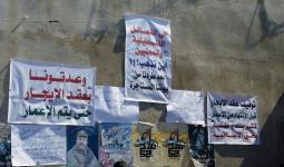 من الشعارات التي رفعت أثناء اعتصام اهالي مخيم نهر البارد