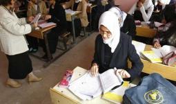 65% نسبة النجاح في شهادة الثانوية العامة بين طلاب مخيّم اليرموك