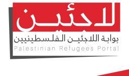 ملخص الأخبار الأسبوعي للمخيمات الفلسطينية في سورية بين 6 شباط 2017 و12 شباط 2017