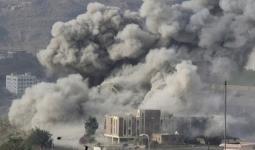 قصف قوات التحالف لليمن