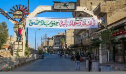 بسبب الحصار والبطالة.. فصائل من قوات المعارضة جنوب دمشق تعتقل شبان من أبناء مخيم اليرموك