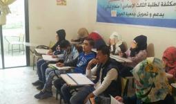 دورة تعليميّة في مخيّم البداوي لطلبة فلسطينيين مهجرين من سورية