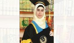 الشابة ميس علي سلامة شديد الحاصلة على المركز الأول في مسابقة الملك عبد الله الثاني
