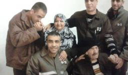 صورة أرشيفية لأم ناصر حميد وعائلتها