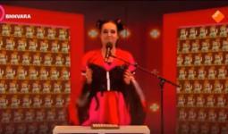 لقطة من الأغنية.