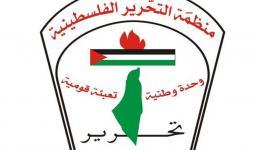 أمن غزة يقتحم مقر دائرة شؤون اللاجئين