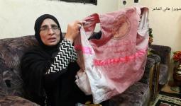 الزي الخاص بالإسعاف للشهيدة رزان النجار