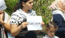 وقفة أمام السفارة الفلسطينية في بيروت للمطالبة برفع العقوبات عن غزة