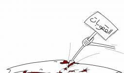 تظاهرات #ارفعوا_العقوبات مستمرة في فلسطين والخارج