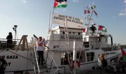 سُفن كسر الحصار الدوليّة في طريقها إلى غزة