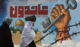 واشنطن تشترط تغيير عدد اللاجئين الفلسطينيين لتقديم مساعدات