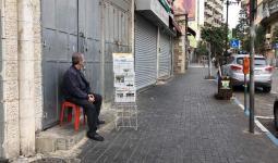 الإضراب الشامل والفعاليات الوطنيّة تعم كافّة أماكن التواجد الفلسطيني