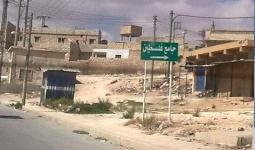 مخيم حندرات