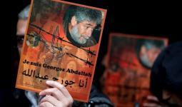 وقفات إسناد ومُناصرة للأسير جورج عبد الله ودعوات للإفراج عنه