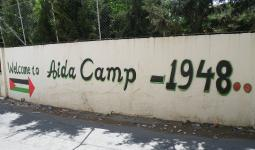 منحة كويتيّة لتنفيذ مشاريع في مُخيّمات الضفة المحتلة