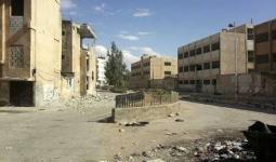 مخيم الحسينية