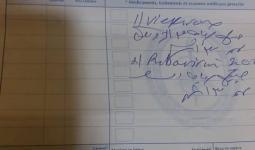 مُناشدة لمُساعدة لاجئ فلسطيني في تأمين العلاج