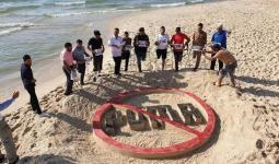 من الفعاليّة على شاطئ القطاع