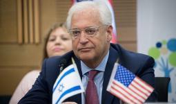 ديفيد فريدمان السفير الامريكي لدى دولة الاحتلال