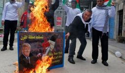 مظاهرة سابقة في الأردن - CNN