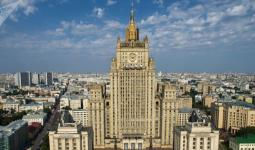 وزارة الخارجية الروسية - سبوتنك