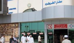 تفرض سلطات مطار الخرطوم 200 دولار على الفرد الواحد