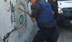مواجهات في العيسوية عقب تحطيم الاحتلال نصباً تذكارياً للشهيد عبيد