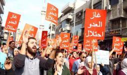 متظاهرون أرنيون ضد اتفاقية الغاز بين بلادهم والاحتلال - إنترنت
