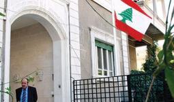 لاجئون فلسطينيون يعتصمون أمام السفارة اللبنانية في نيويورك تضامناً مع حراك المخيّمات