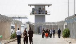 سجن الناصرية المركزي. المصدر: إنترنت
