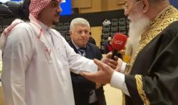 حاخام صهيوني رسمي يزور البحرين بدعوة من ملكها