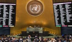 تأييد كاسح في الجمعيّة العامّة للأمم المتحدة لـ