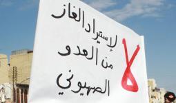 مطلع 2020: الاحتلال يبدأ تصدير الغاز لمصر ويُوقّع اتفاق أكبر أنبوب غاز لأوروبا