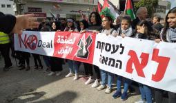 من مظاهرة سابقة في باقة الغربية ضد