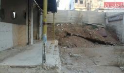 مخيم درعا