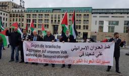 الاعتصام الثاني خلال شهر في برلين دعماً للخان الأحمر ومسيرات العودة الكُبرى