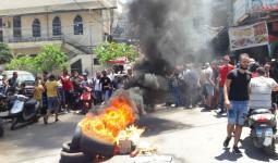 تواصل الاحتجاجات