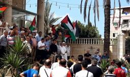 تجمع وادي الزينة للفلسطينيين
