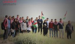 الأطر والهيئات الطلابيّة والشبابيّة تُطلق فعاليات مسيرات العودة الكبرى