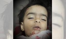 الطفلة اسراء شهيدة الحصار على مخيم خان الشيح