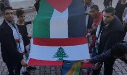 يوم فلسطيني في الجامعة اللبنانية الأمريكية بمدينة جبيل