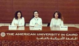 الجامعة الأميريكية في القاهرة