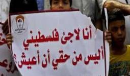 لاجئ فلسطيني سوري مهجّر في الأردن يناشد