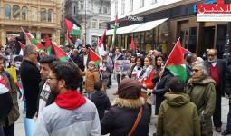 تجدّد الاعتصامات التضامنية مع الأسرى في فيينا وبرلين
