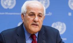السفير الفلسطيني في الأمم المتحدة، رياض منصور